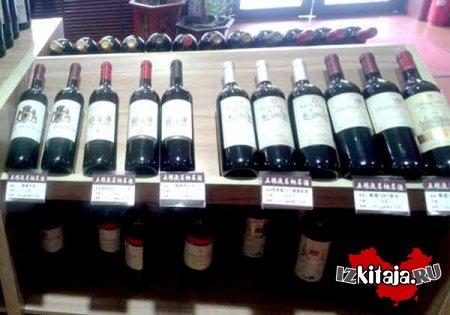 Подделка благородных вин