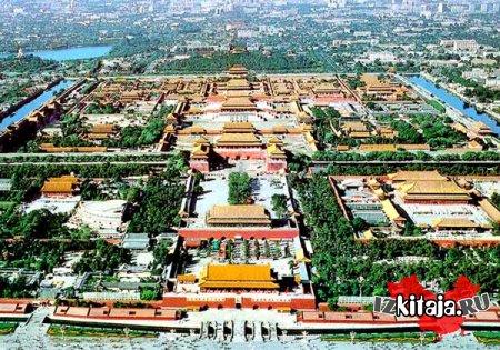 Путешествие по запретному городу Пекина