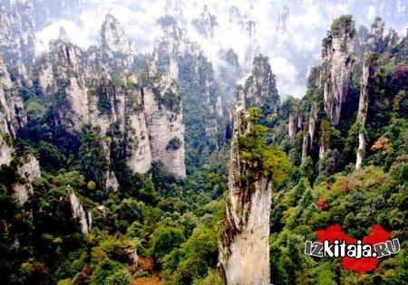 Нацональный парк Чжанцзянцзе